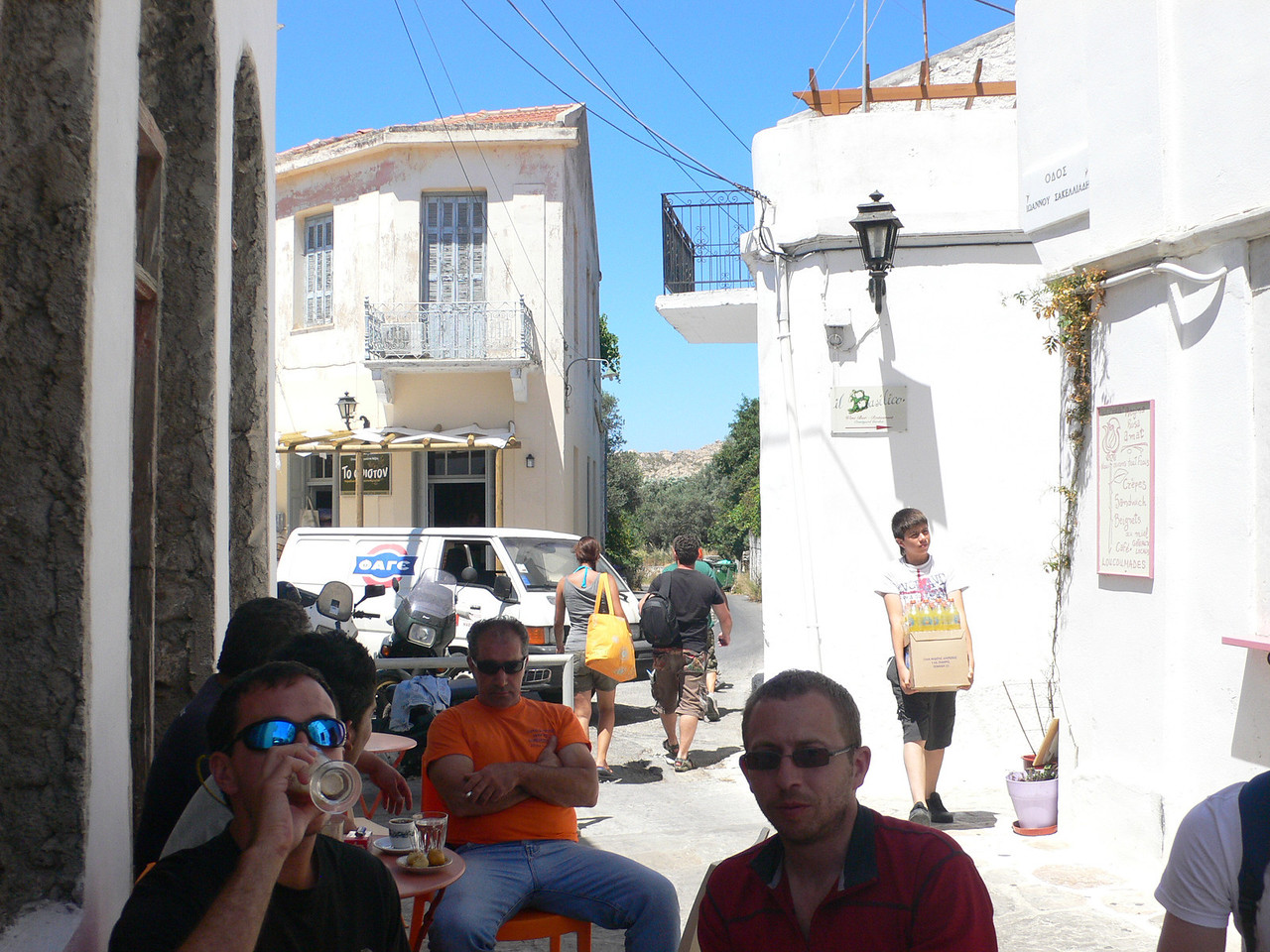 Greece - June 2011 324
