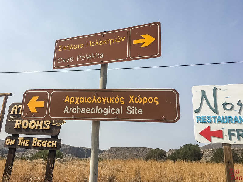 Things to do in Zakros - Cave Peletika