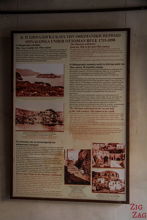 Museum and history of Spinalonga - Ottoman rule 2