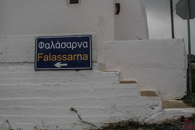 Falassarna Crete - how to get there