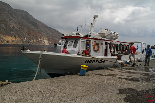 Ferry from Hora Skafion to Loutro