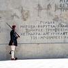 Syntagma-007