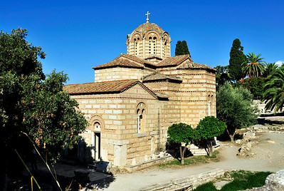 Holy Apostles Solaki - Byzantine Church.