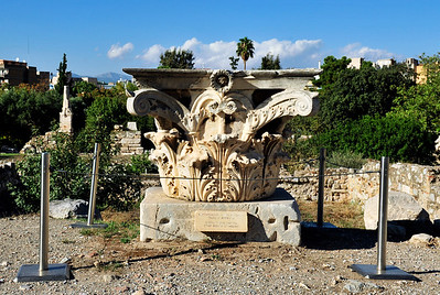Ancient Agora - Monastiraki, Athens, Greece.