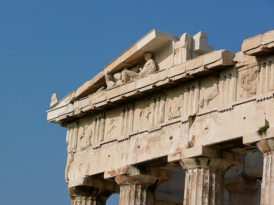 Acropolis-1080292