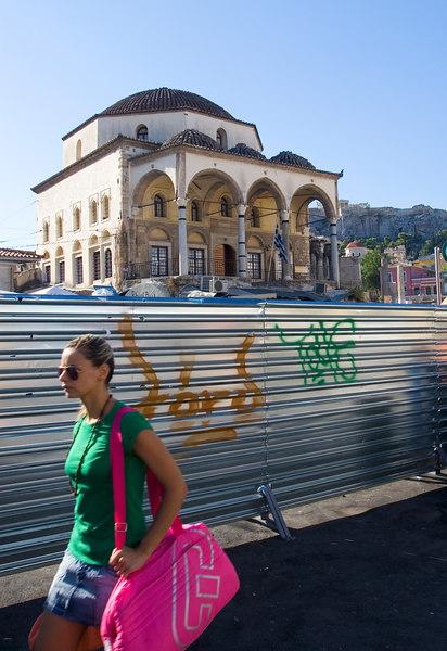 Street Life, Athens style