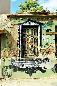 Gazi, Athens, Greece.