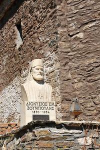 Monastery Moni Vronta