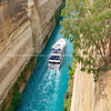 Corinth Canal with its deep sheer sides
