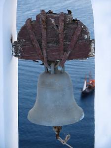 Santorini Bell
