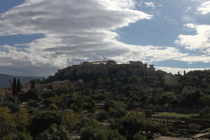 Aghora, Athens, Greece