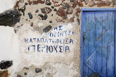 Greek Islands and the Turkish Coast