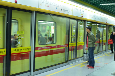 Guangzhou subway train