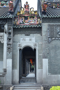 Chen Clan Academy Temple