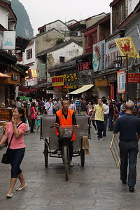 Yangshou West Street area.