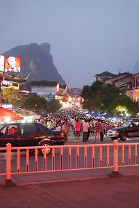 West Street, Yangshou