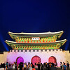 Gwanghwamun Gate, New and Improved