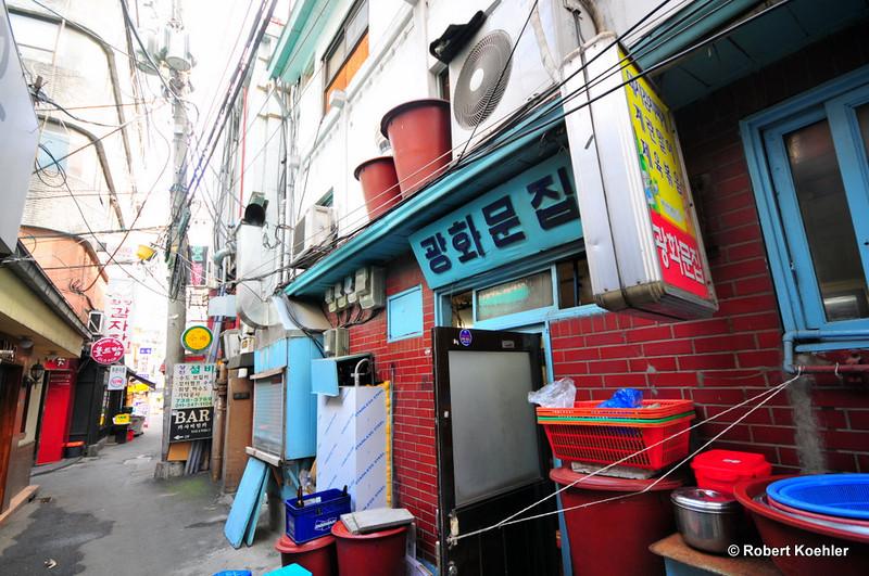 Gwanghwamunjip