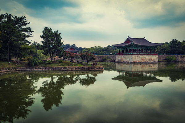 Gyeongju 2016