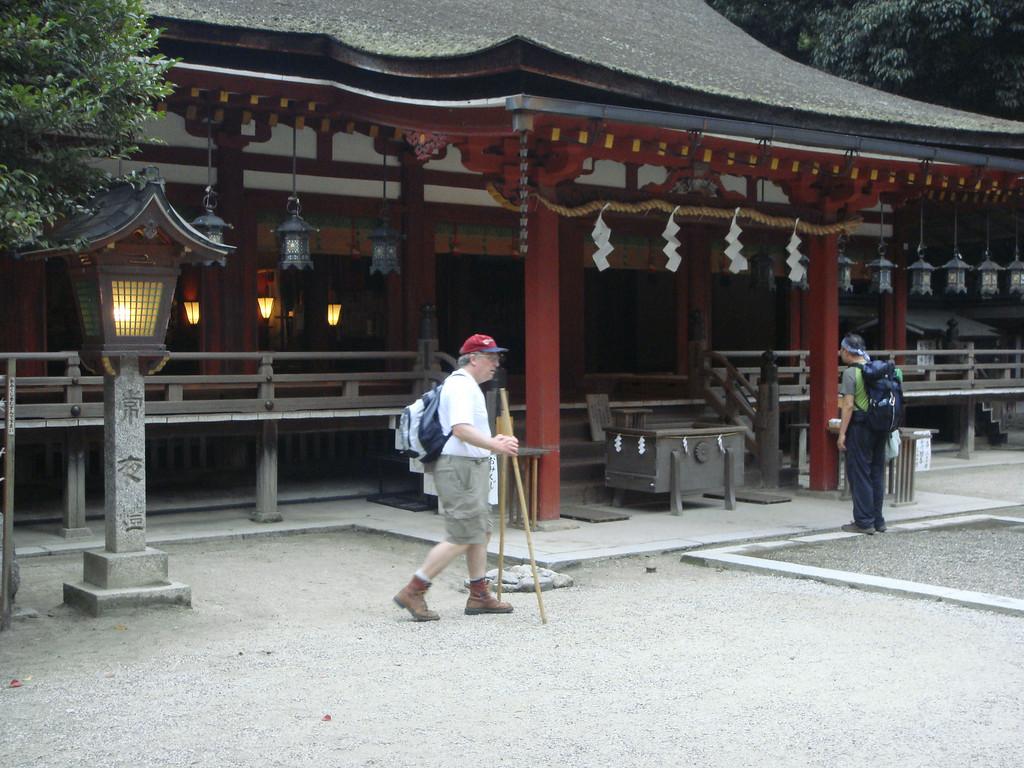 End of the Yamanobe no michi hike