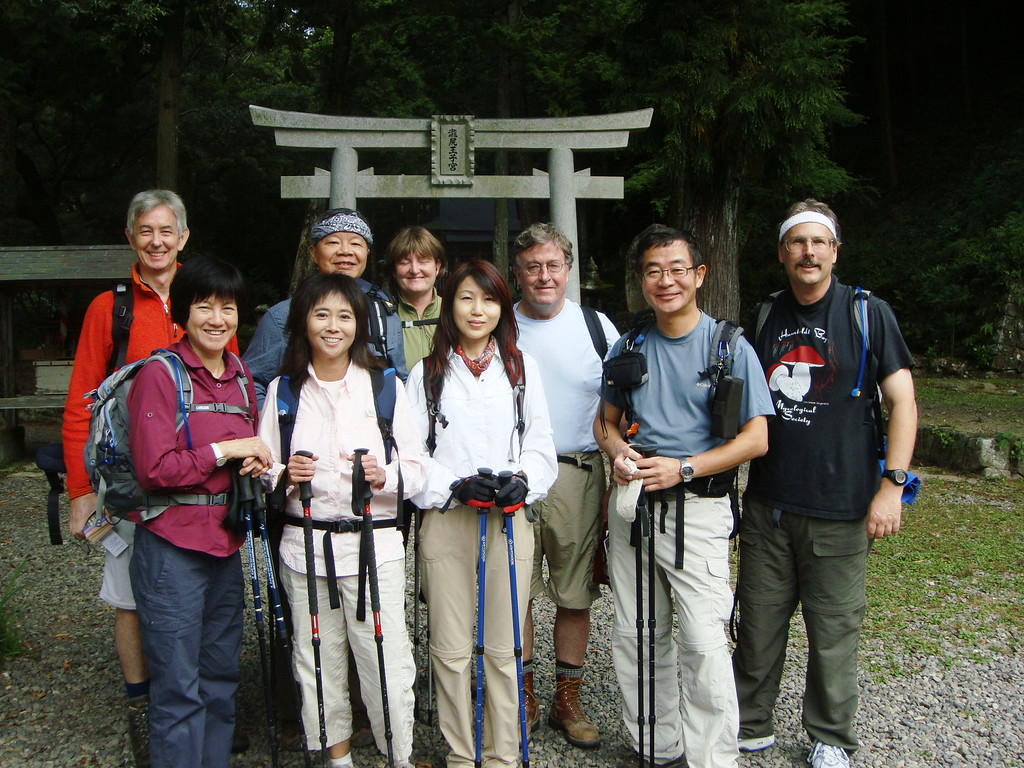 At the start of the Kumano Kodo Nakahechi route