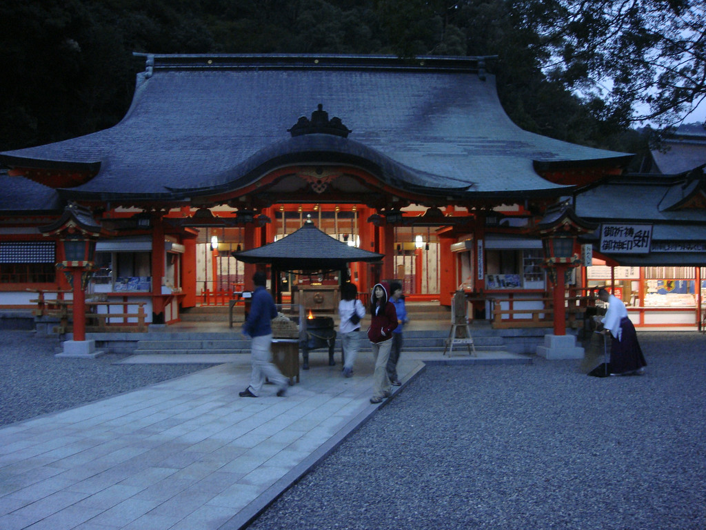 Nachi Grand Shrine