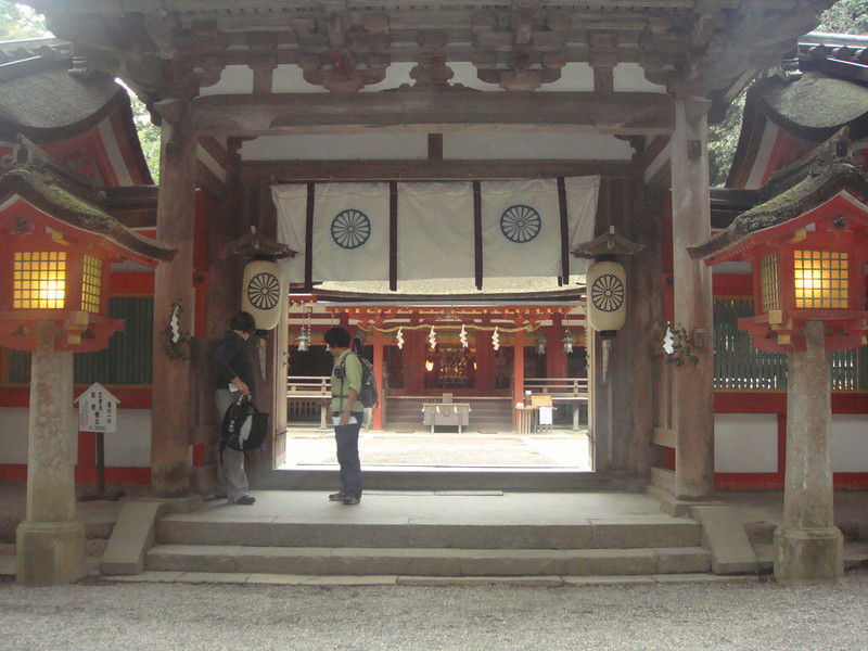 At Isonokami Jingu Shrine