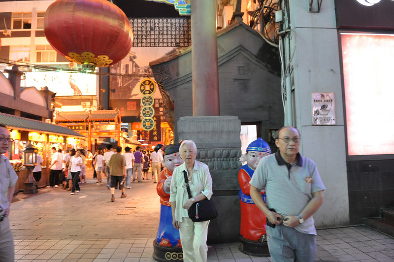 東華門小吃街,北京