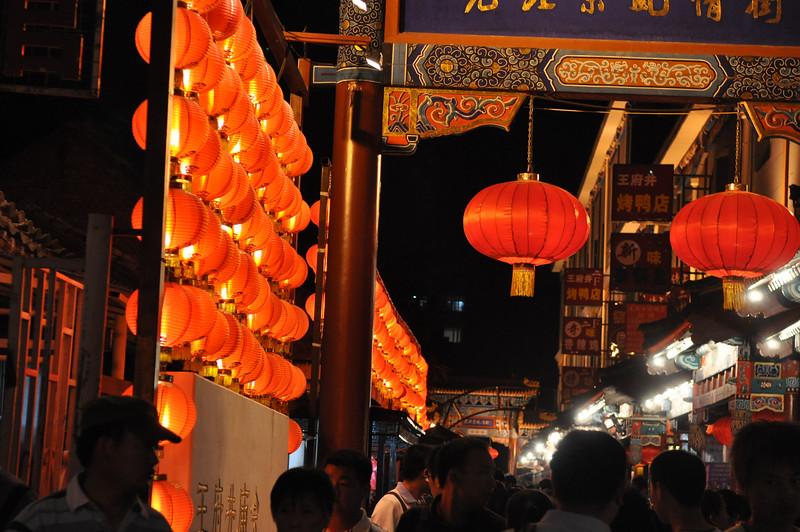 紅燈籠,東華門小吃街,北京