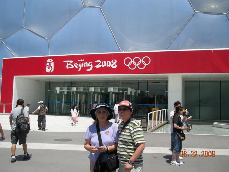 水立方,北京