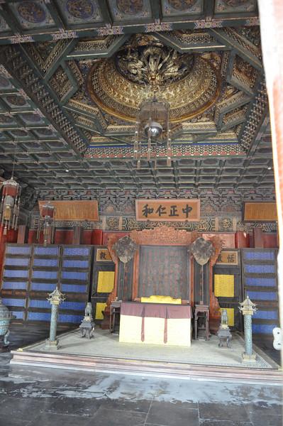 垂簾聽政,故宮,北京