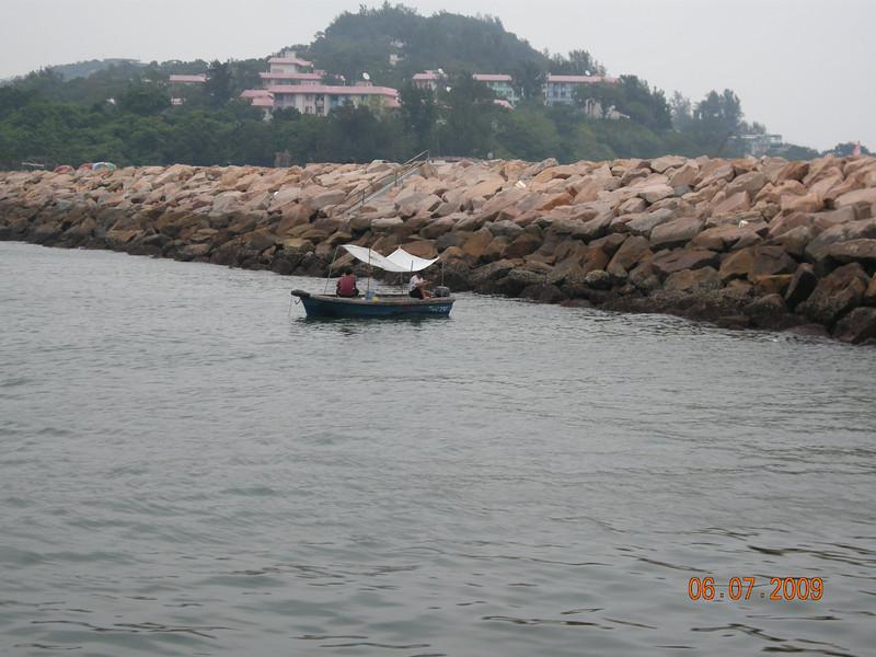 Fishing Boat, Cheung Chau