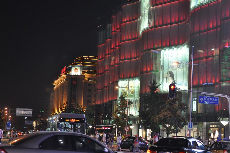 王府井,北京