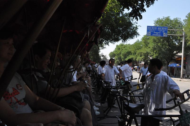 單車,胡同遊,北京