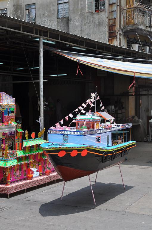 Paper Cruise Ship, Cheung Chau