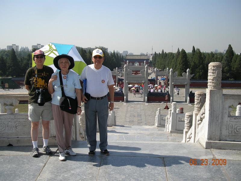 天壇公園,北京