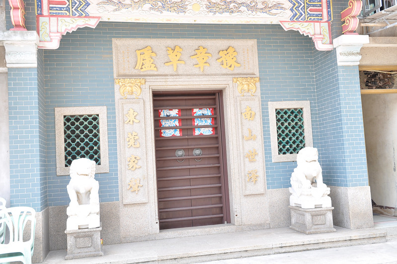 Wooden Gate, Cheung Chau