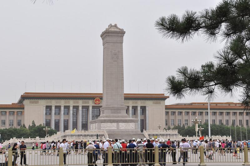 英雄記念碑,北京