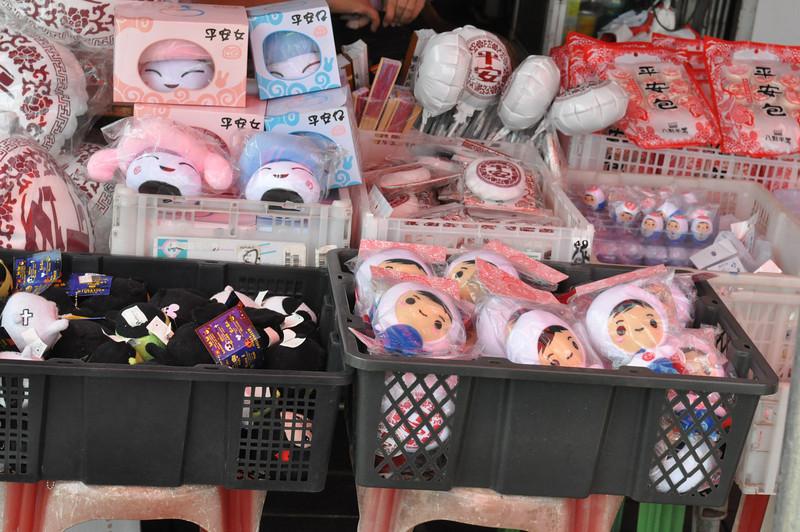 Various Bun (平安包) Souvenirs, Cheung Chau