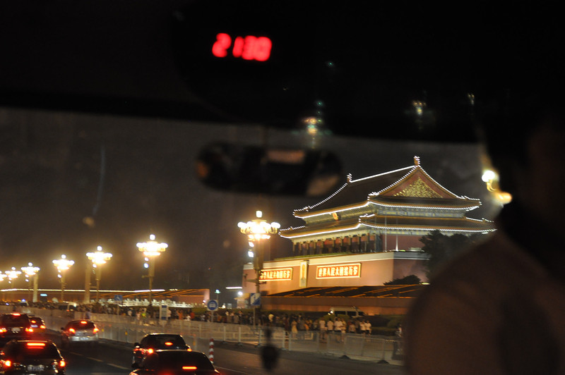 Tienanmen Square at night 天安門夜景,長安大街,北京