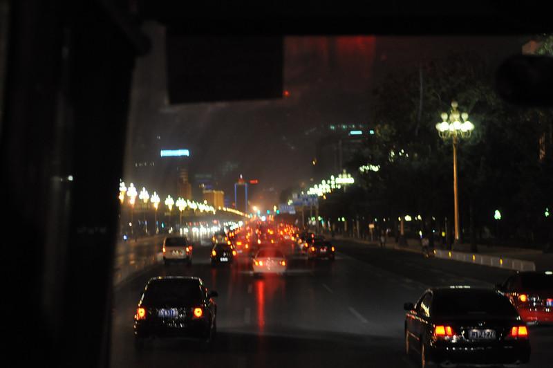 長安大街,北京