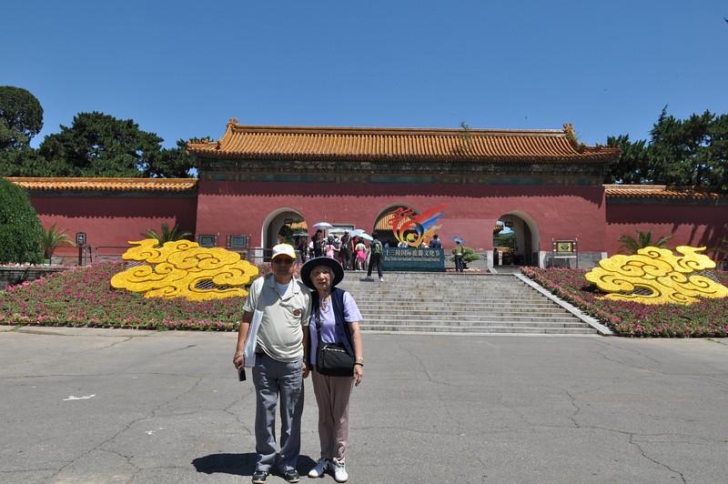 明十三陵,長陵,北京