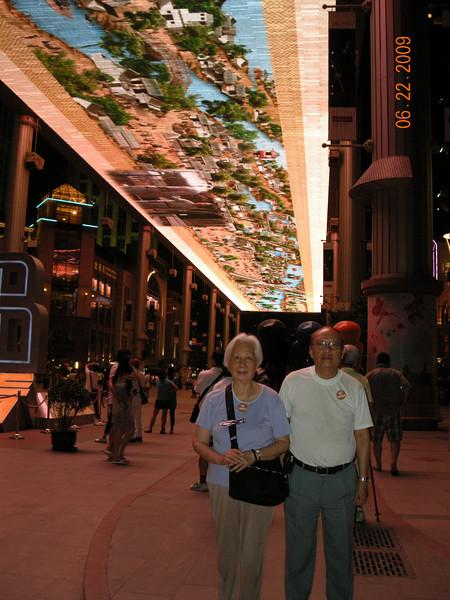 世貿天階,北京
