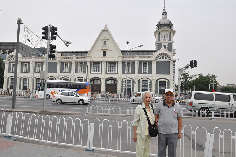Walk to Tienanmen Square, 北京鐵路博物館,北京