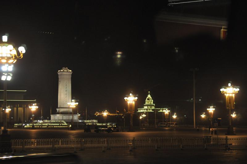 英雄記念碑夜景,北京