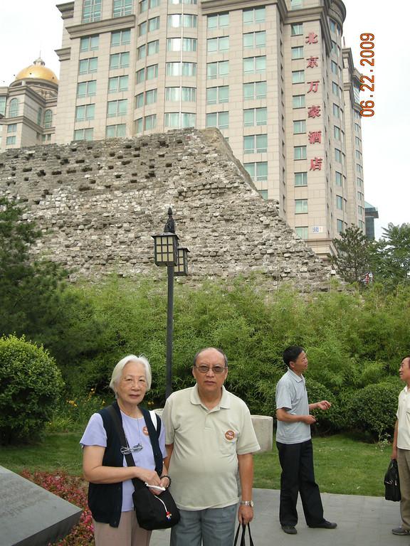 明城牆,北京