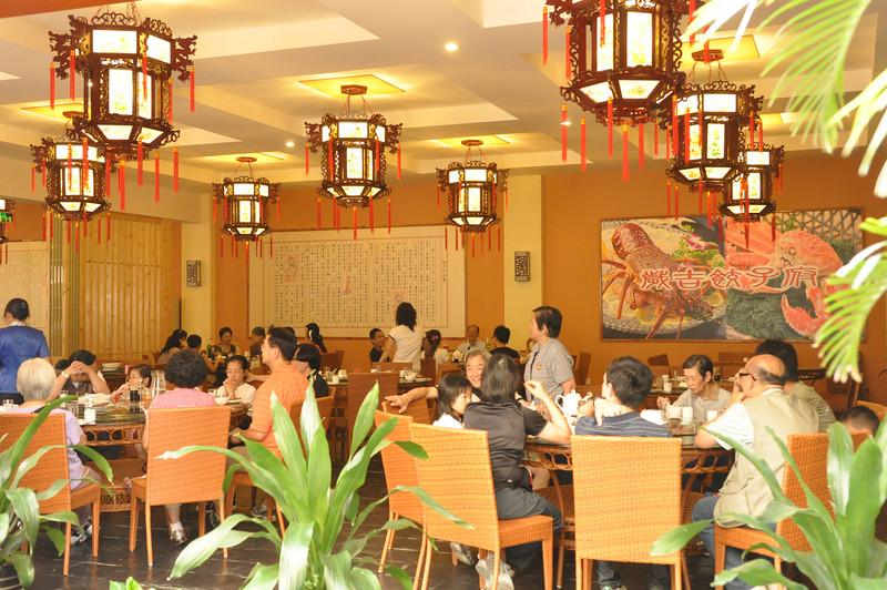 餃子館,北京