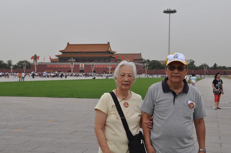 天安門廣場,北京
