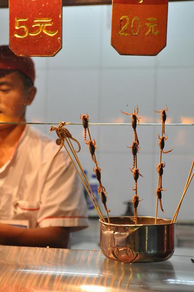 蠍子,東華門小吃街,北京