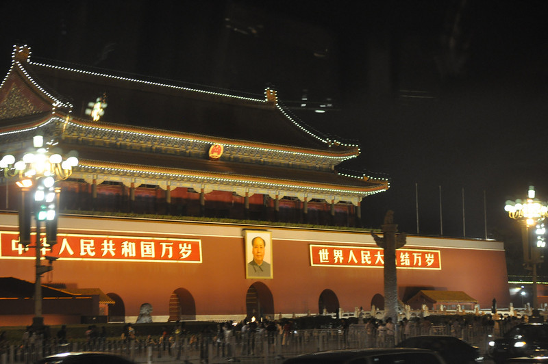 人民大會堂,北京